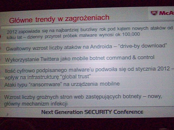 Next Generation Security Conference 2012 - mcafee1_d2